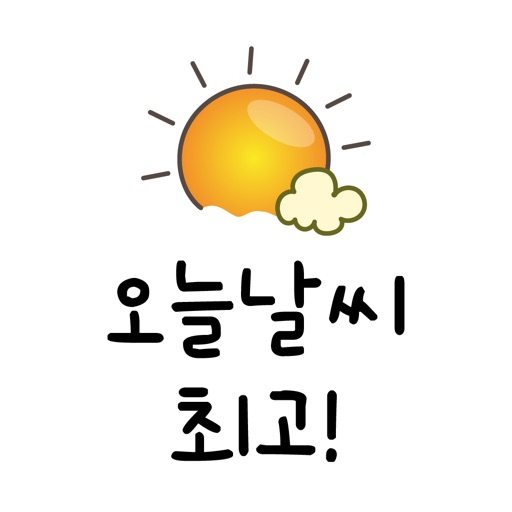 Todays weather for Korean