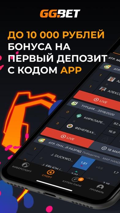 Скачать 1вин на Android.Приложение можно скачать, если ваша версия Android - 4.х и выше.Приложение можно скачать в Google Play, но надёжнее и проще будет скачать у нас на сайте 1 .