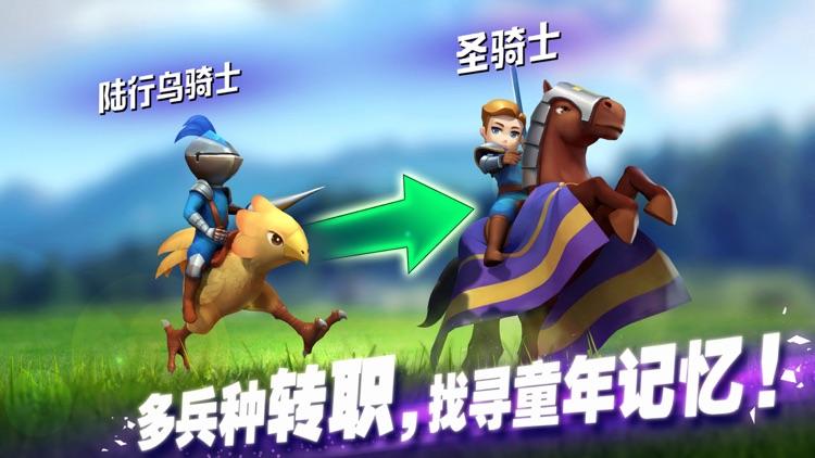 魔灵兵团 screenshot-2