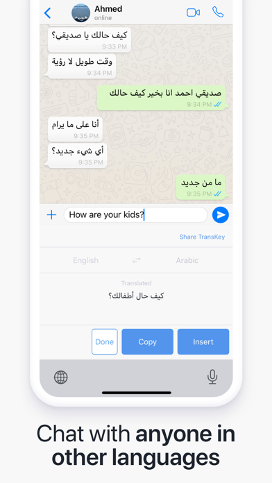 TransKey - Chat Translator App Screenshot