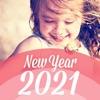 年賀状 2021 おしゃれ年賀状