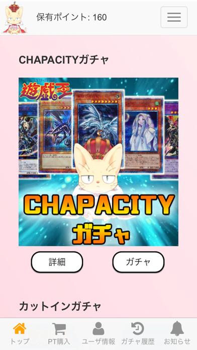 CHAPACITY ScreenShot0
