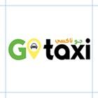 Go taxi جو تاكسي icon