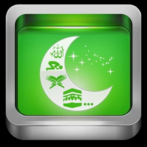 Islamic Calendar: Azan & Quran iOS App
