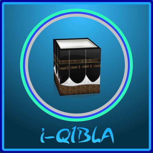 Qibla AZ - Qiblə Kompas, Quran