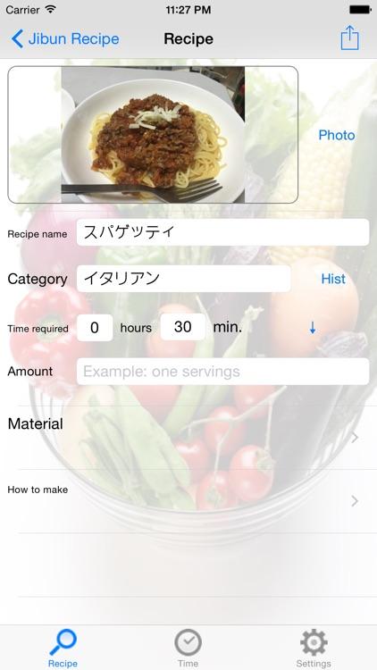 Jibun Recipe