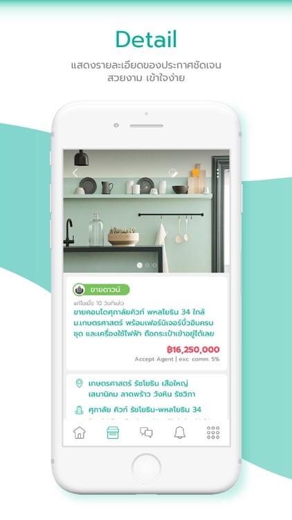LivingStock screenshot-4