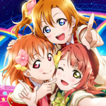 Love Live! All Stars Hack Online Generator  img