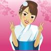 Speak Japanese Travel Phrases