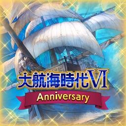 大航海時代6:ウミロク