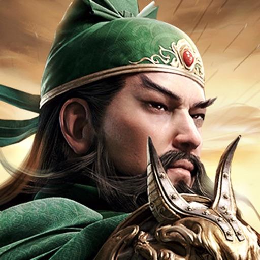 攻城三国志-国战策略手游