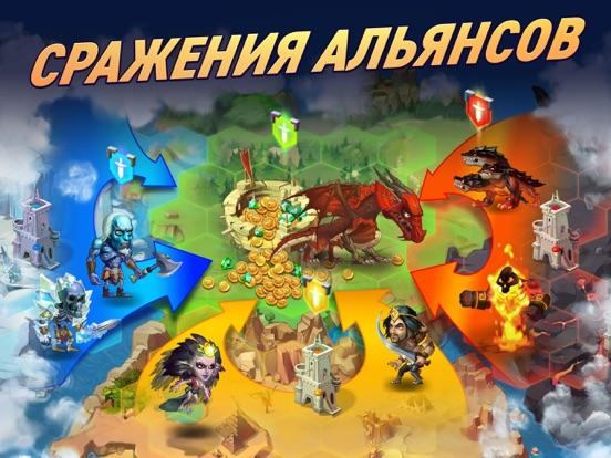 Battle Arena: РПГ и битвы для iPad