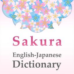 Sakura Japanese Dictionary
