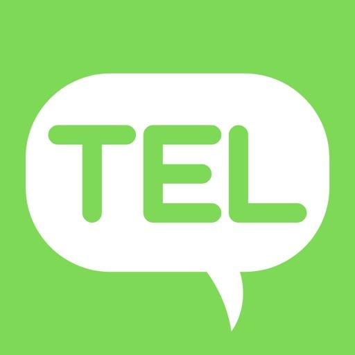 AIoTEL(噯唷電話!)