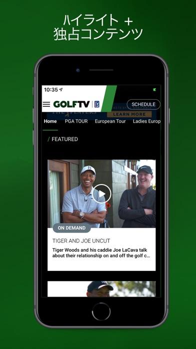 GOLFTV - 窓用