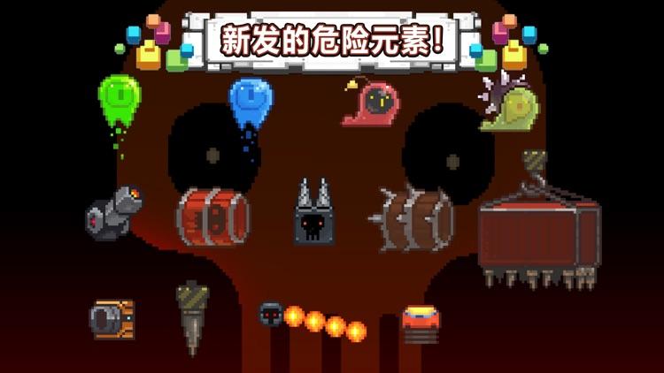 沙盒:进化 screenshot-3