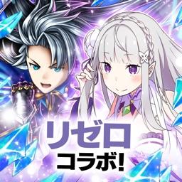 王道RPG グランドサマナーズ