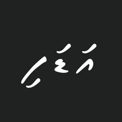 Adafi (Noos/Habaru)