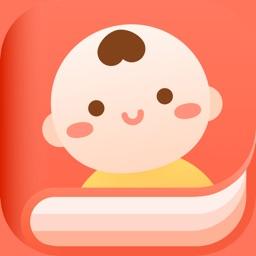 美柚宝宝记-宝宝成长记录app