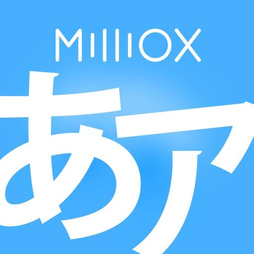 Milliox Hiragana Katakana icon
