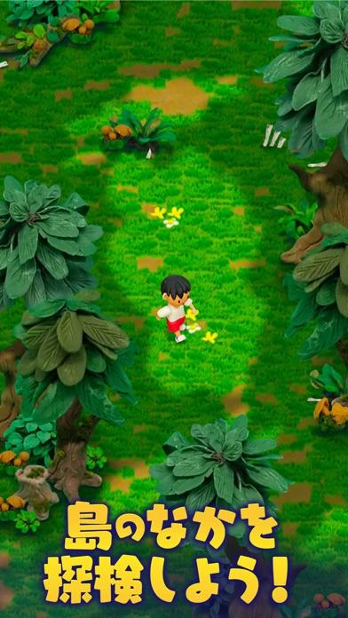 ねんどの無人島 人気の脱出サバイバルゲームのおすすめ画像5