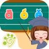 Lerne Chinesisch PinYin app