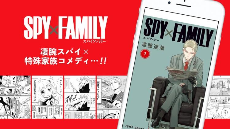 少年ジャンプ+ 人気漫画が読める雑誌アプリ screenshot-3
