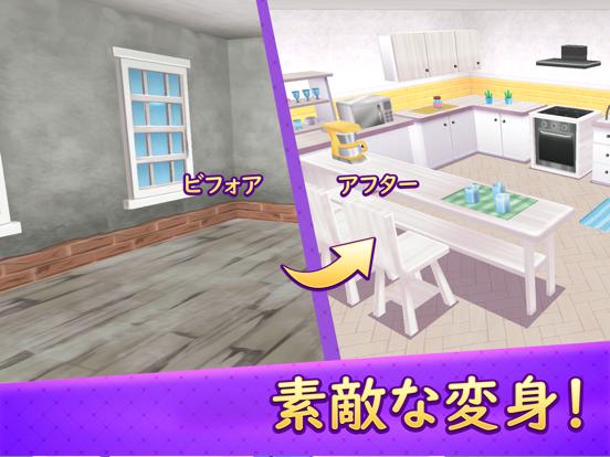 Decor Dream: ホームデザインゲームのおすすめ画像4