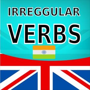 अनियमित क्रियाएं - ENG  iVerbs