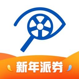 租租车-中国华人租车平台