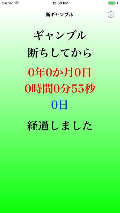 https://is4-ssl.mzstatic.com/image/thumb/Purple124/v4/19/b2/ac/19b2ac29-22ef-cb6b-ca17-18945250de9f/source/392x696bb.jpg