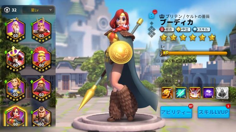 Rise of Kingdoms ―万国覚醒― screenshot-7