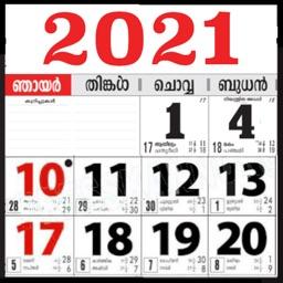 Malayalam Calendar 2021