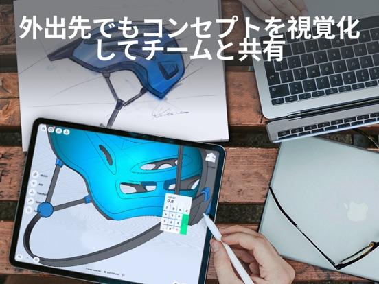 https://is4-ssl.mzstatic.com/image/thumb/Purple124/v4/1a/f8/af/1af8af9b-21ba-bb01-12f9-501dd68149d0/aeeaab50-3165-4ba9-890a-9c29302720c7_App_store_thumbnail_04_japanese.jpg/552x414bb.jpg