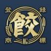 肉汁餃子のダンダダン公式アプリ