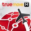 TrueMove H Roaming - iPhoneアプリ