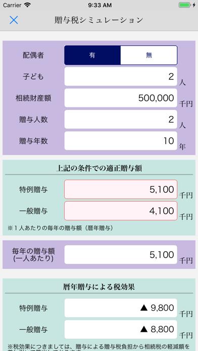 https://is4-ssl.mzstatic.com/image/thumb/Purple124/v4/1b/d8/aa/1bd8aa29-a699-12e1-b964-0428826b08e4/pr_source.png/392x696bb.png