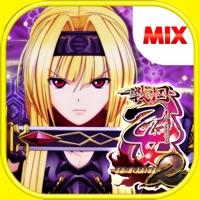 平和アプリMIX 【月額課金】[MIX]戦国乙女2~深淵に輝く気高き将星~のアプリ詳細を見る