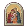 The Journey of The Holy Family