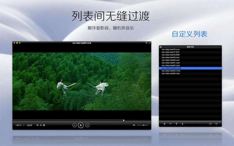 超级播霸-全功能高清视频播放器