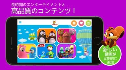 Baby TV Legacy appのおすすめ画像1