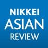 Nikkei Asian Review - iPadアプリ
