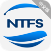 NTFS助手 - Chengdu Aibo Tech Co., Ltd.