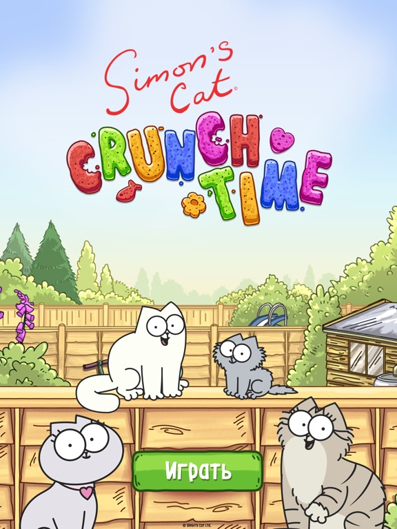 Игра Simon's Cat - Crunch Time