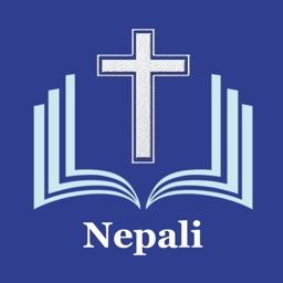 Nepali Bible (Revised)
