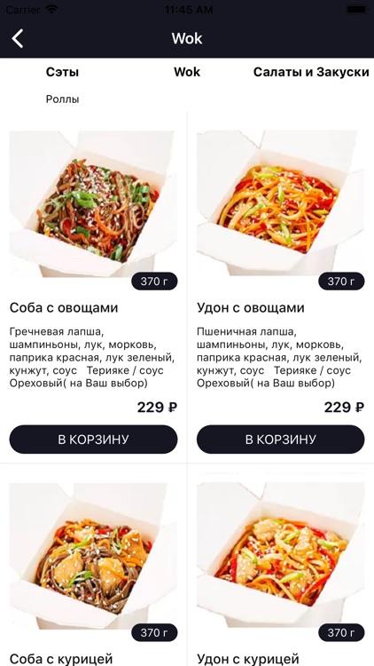 Kinza Food | Калининград
