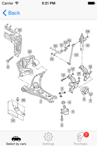 Skoda parts and diagrams - náhled