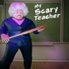 我可怕的奶奶疯狂的令人毛骨悚然的老师恐怖恶作剧游戏:女学生