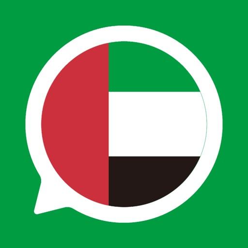 ArabicDict - Arabic Translator
