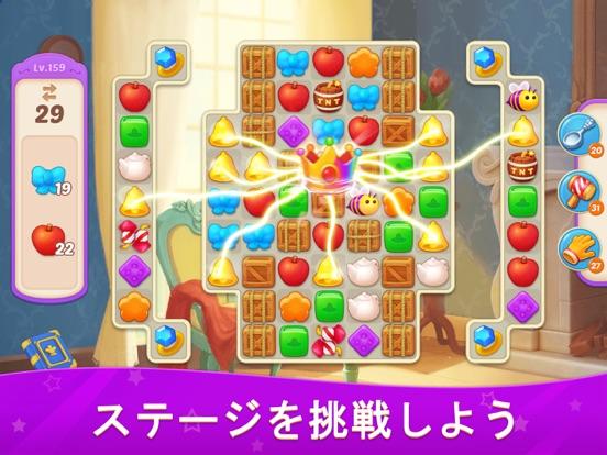 Castle Story: Puzzle & Choiceのおすすめ画像5